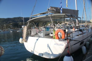 Segelwiki Heck | sailwithus
